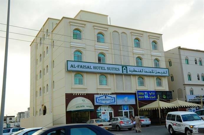 Al Faisal Hotel Suites