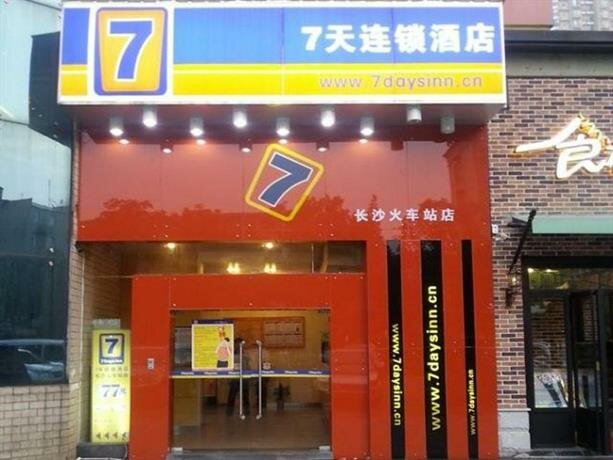 7 Days Inn Changsha Railway Station Square