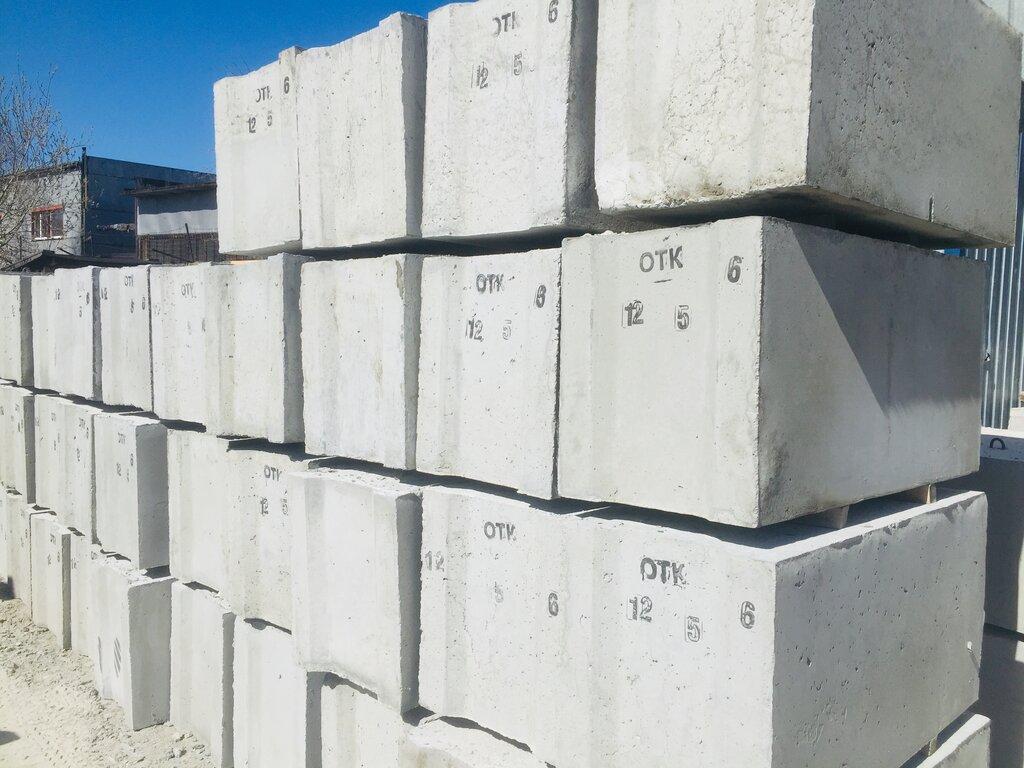 Отк бетон куб керамзитобетона цена в самаре