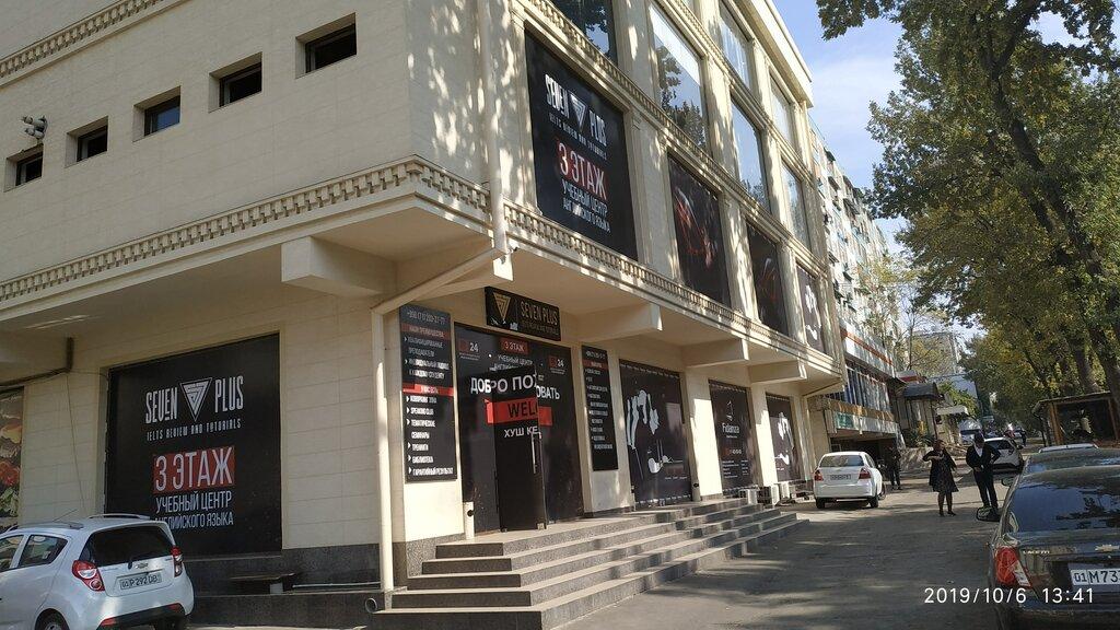 игровой клуб — Fidanza — Ташкент, фото №1