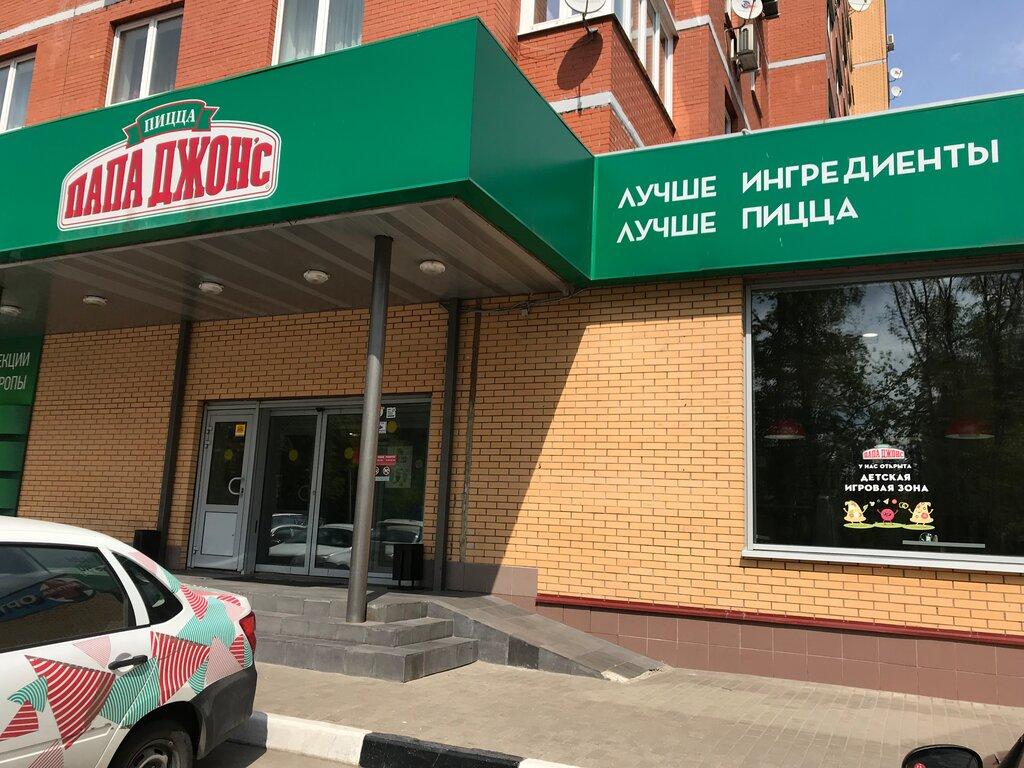 pizzeria — Папа Джонс — Shelkovo, photo 1