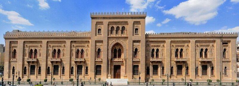 Crown Hotel Cairo