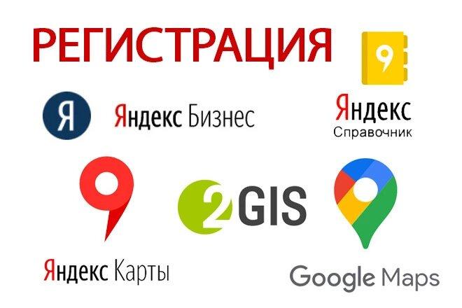 интернет-маркетинг — Люди Света — Москва, фото №1