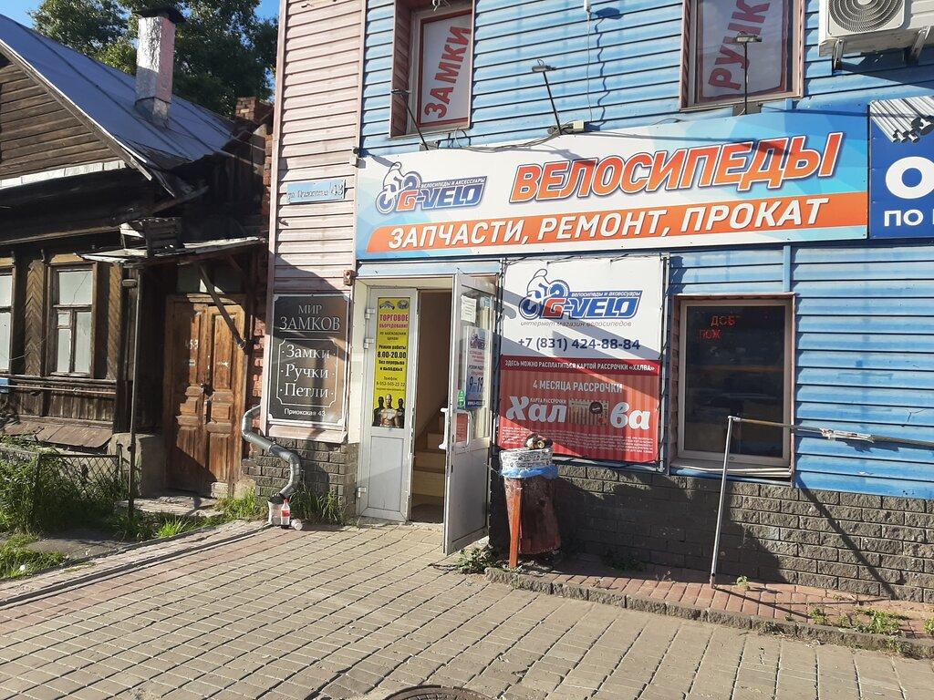 bicycle shop — Bike shop G-Velo — Nizhny Novgorod, photo 1