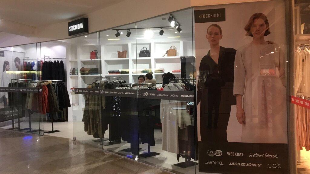 Магазин Женской Одежды На Сельме В Калининграде