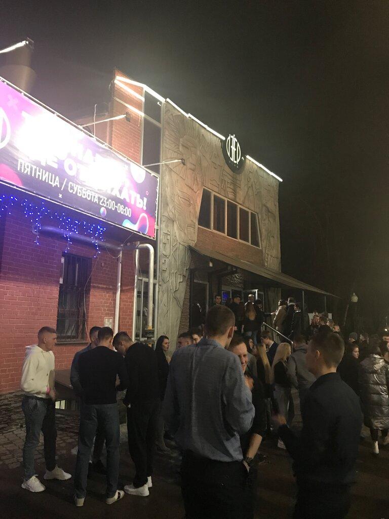 Ночные клубы рязани пятница клуб мопсы москва