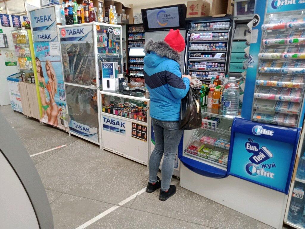 Табак оптом магазин сигареты лаки страйк в мягкой пачке купить в