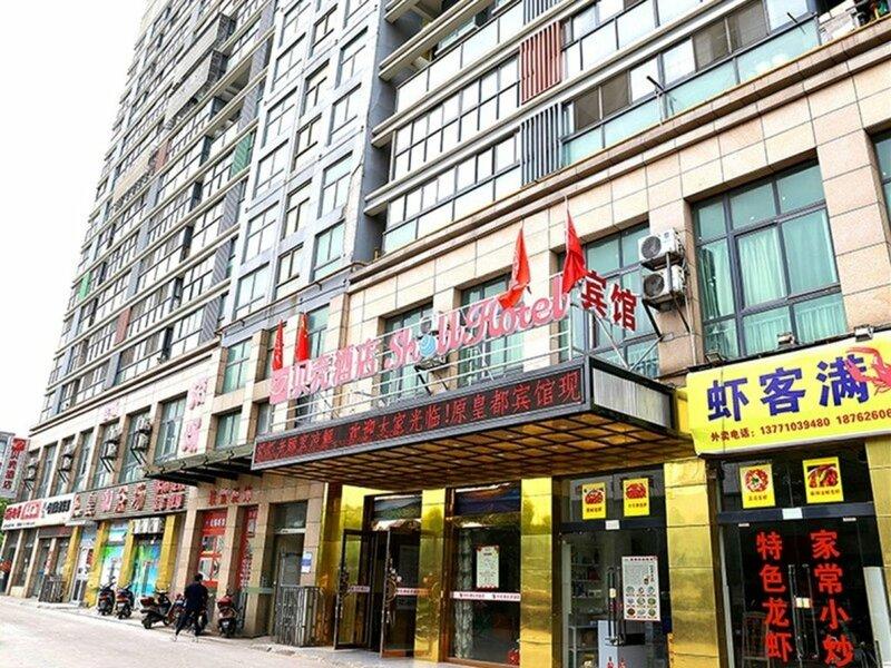 Shell Wuxi Xinwu District Wuzhou International Hotel