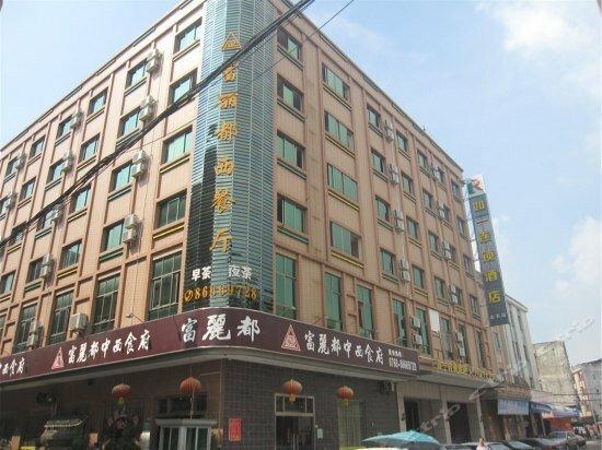 Ruyi Chain Hotel Dongwan Qishi