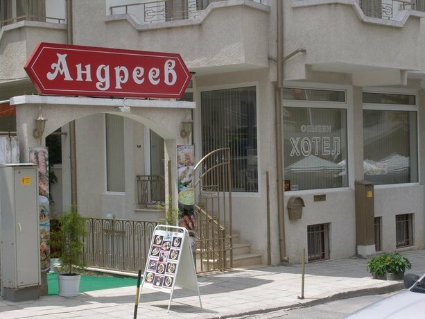 Hotel Andreev