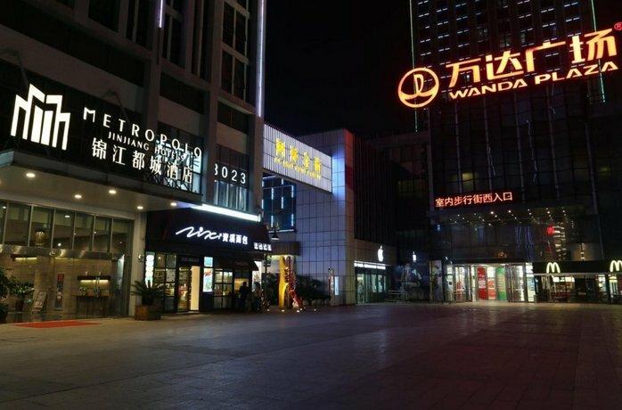 Metropolo Shaoxing Keqiao Wanda Square