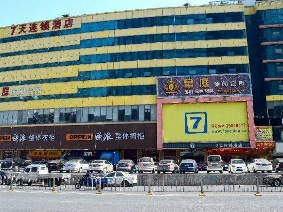 7 Days Inn Shenzhen Minzhi Avenue Branch