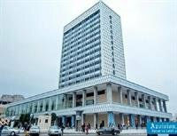 Demir Yol Plaza Hotel