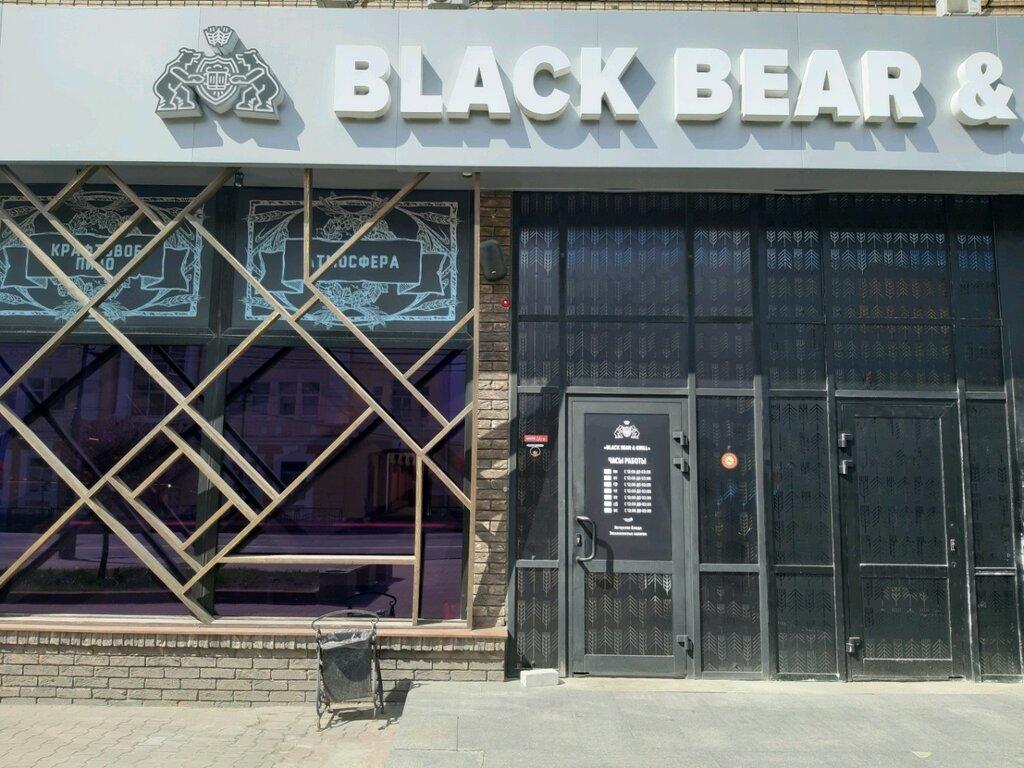 ресторан — Black Bear& Grill — Курск, фото №2