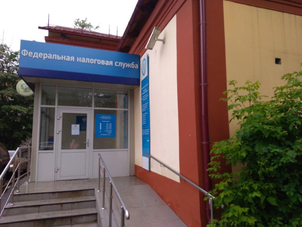 tax auditing — Mezhrayonnaya IFNS Rossii № 3 po Moskovskoy oblasti — Pushkino, photo 1