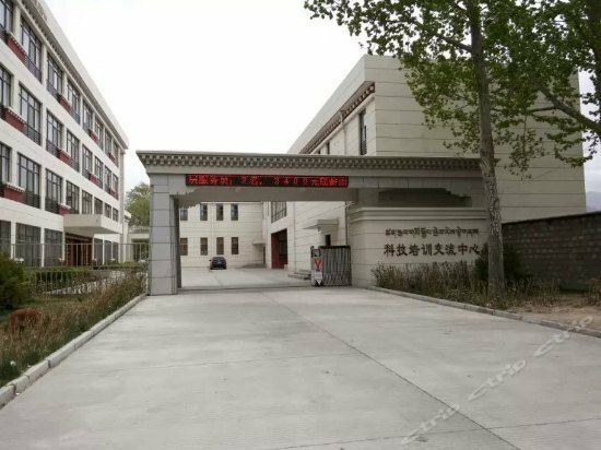 Lhasa Rucacang Holiday Hotel