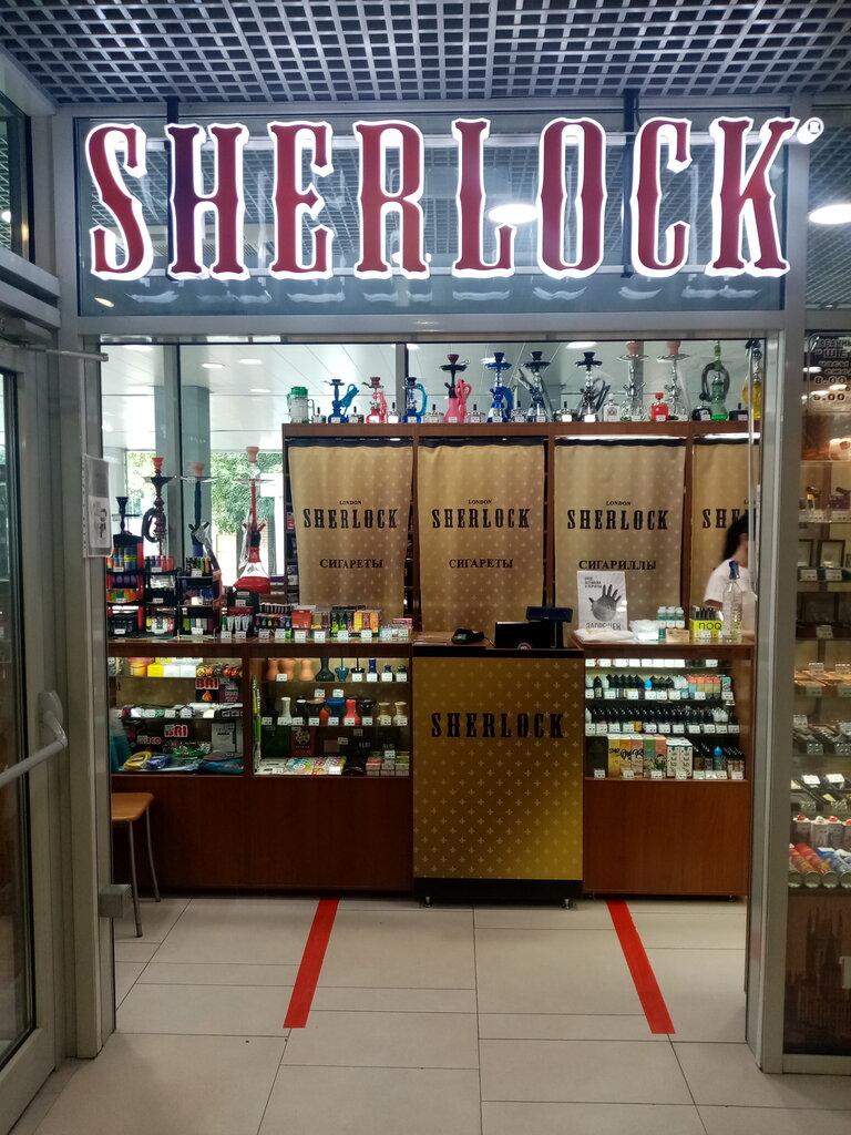 Sherlock магазин табачных изделий лицензия на табачные изделия в спб