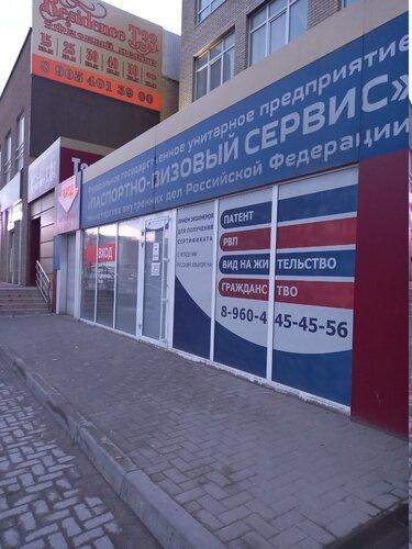 Дом №31, улица Таганрогская на карте города Ростов-На-Дону ...