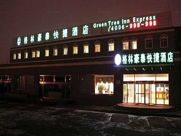 GreenTree Inn Beijing Shunyi Fengbo Metro Station