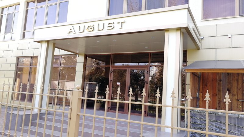Гостевой дом Август на Пионерском