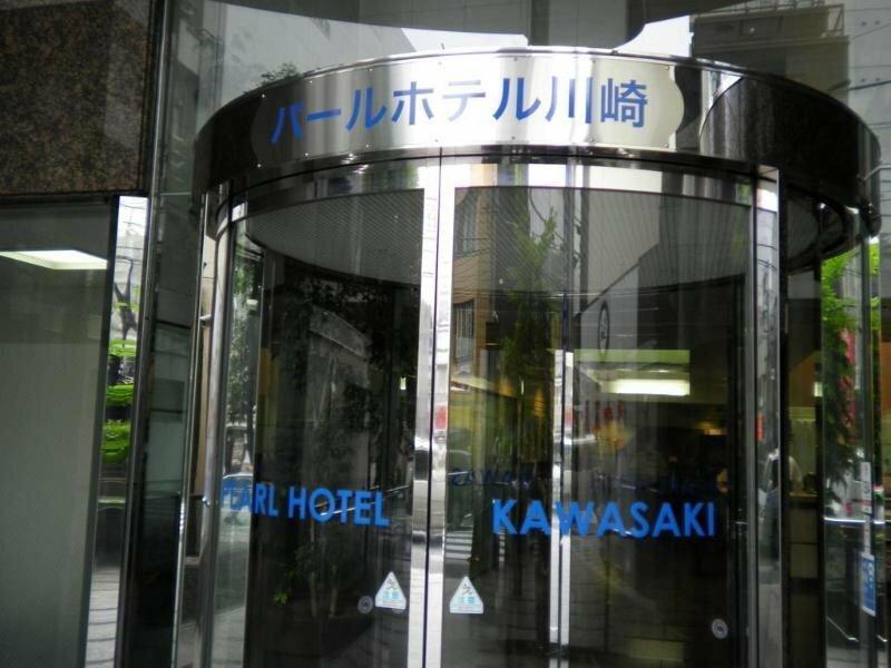 Pearlhotel Kawasaki