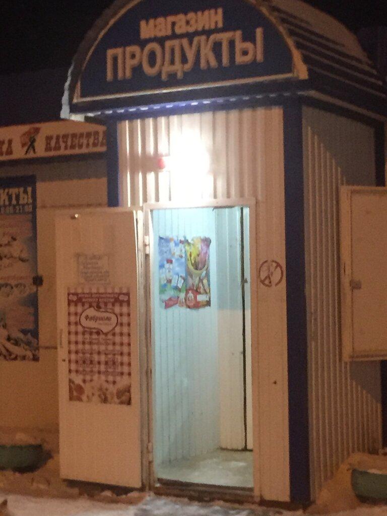 магазин продуктов — Виктория — Самарская область, фото №2