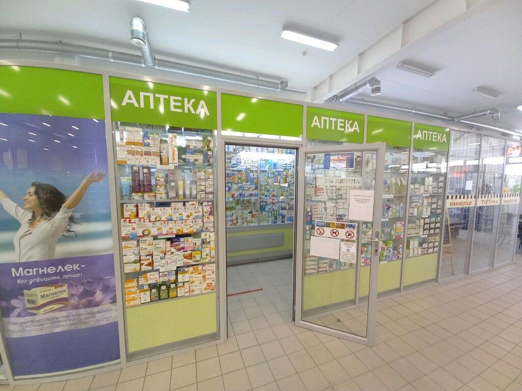 аптека — Аптека № 211 — Могилёв, фото №1