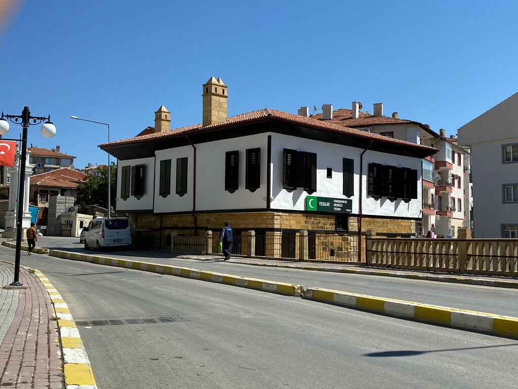 turistik yerler — Karslıoğlu Konağı — Yozgat, foto №%ccount%