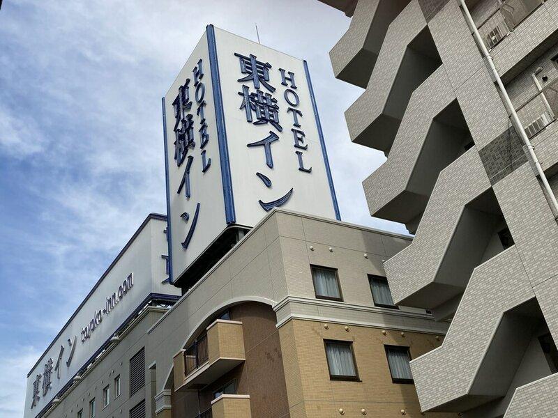 Toyoko Inn Fukushima-eki Higashi-guchi No. 1