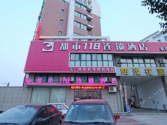 City 118 Chain Hotel Lianyungang Ganyu Dongguan Road