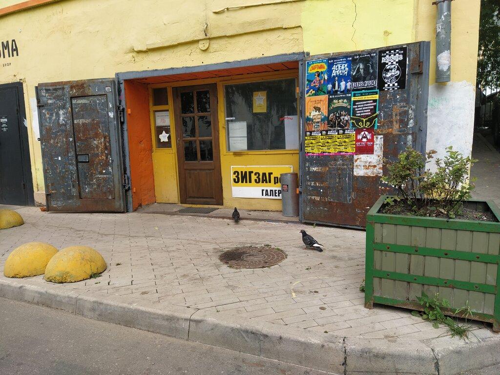 магазин одежды — Зиг-Заг — Москва, фото №2