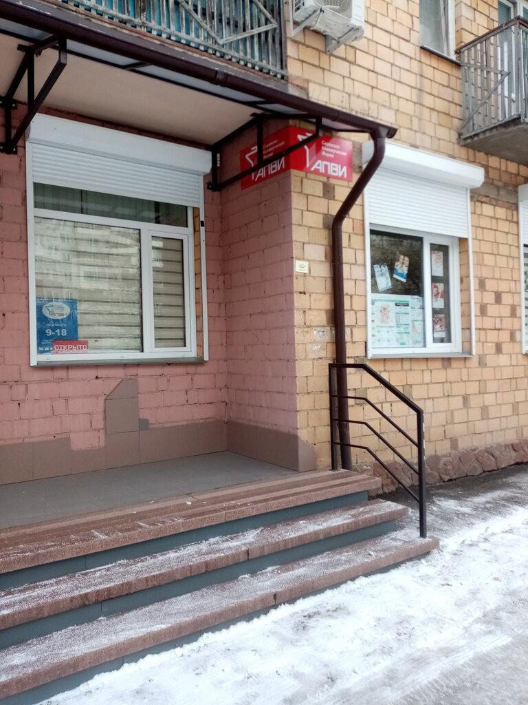 магазин медицинских товаров — Сервисно-Коммерческая фирма Алви — Красноярск, фото №2