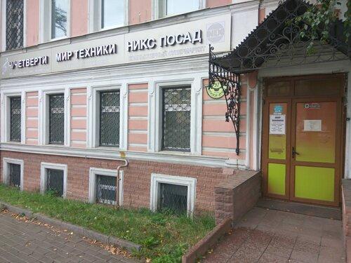 Ситилинк Сергиев Посад - каталог товаров в интернет магазине