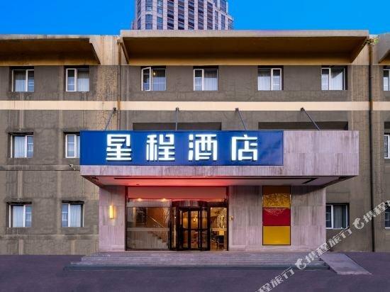 Iu Hotel Joy City Gulou Subway Station Branch
