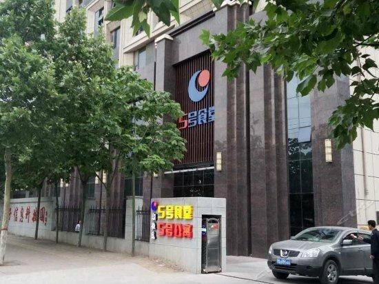 Wuhao Zhuanjia Boutique Hotel