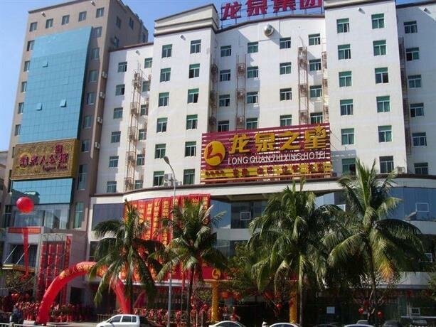Longquan Zhixing Bailong Chain