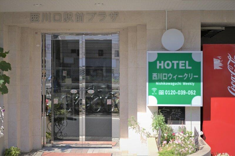 Hotel Nishikawaguchi Weekly