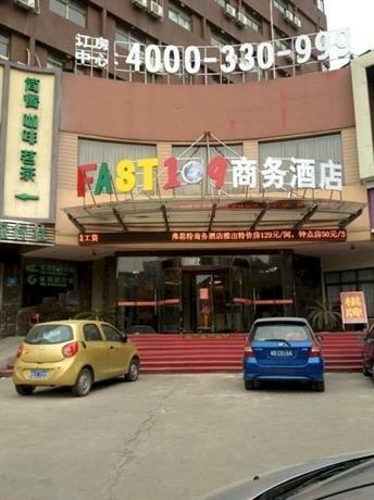 Wuhu Fusite Business Hotel - Zhongshan Road