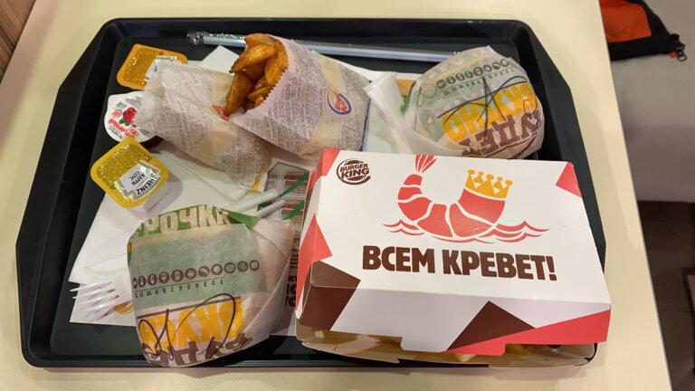 fast food — Burger King — Shelkovo, photo 2