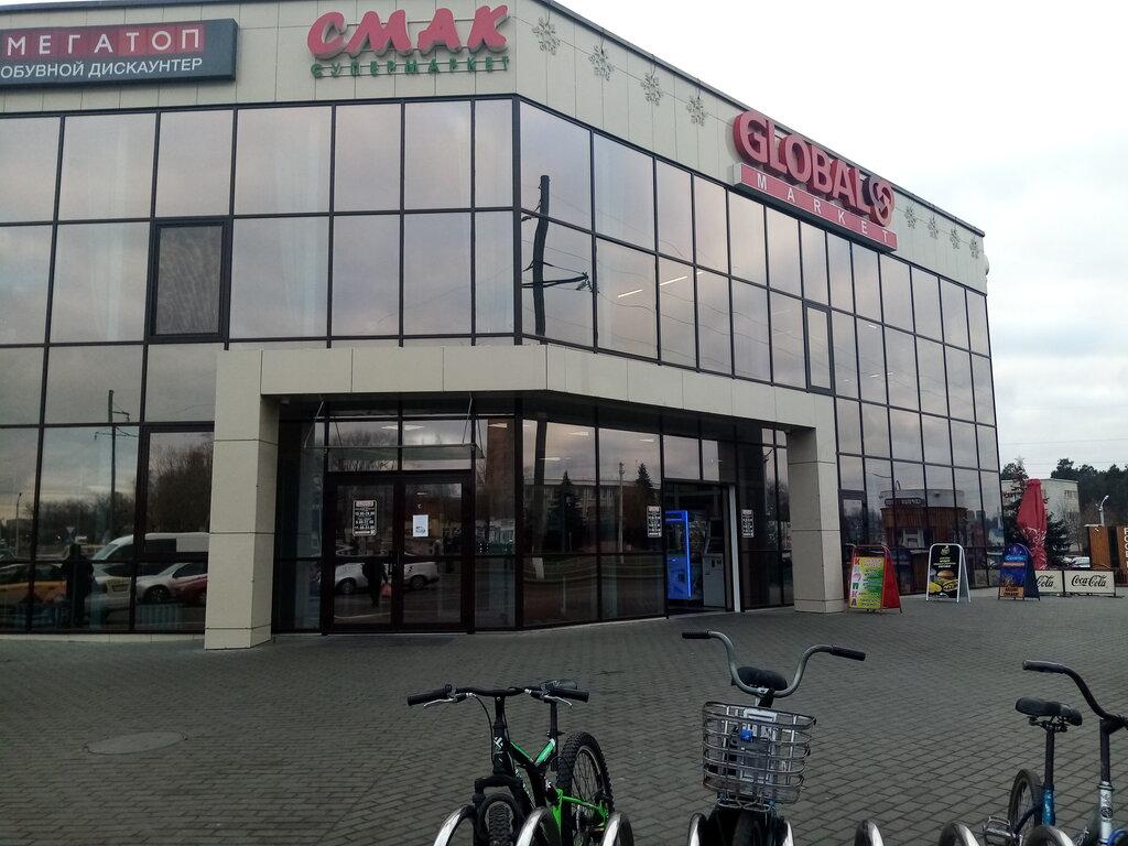 торговый центр — Global Market — Калинковичи, фото №2