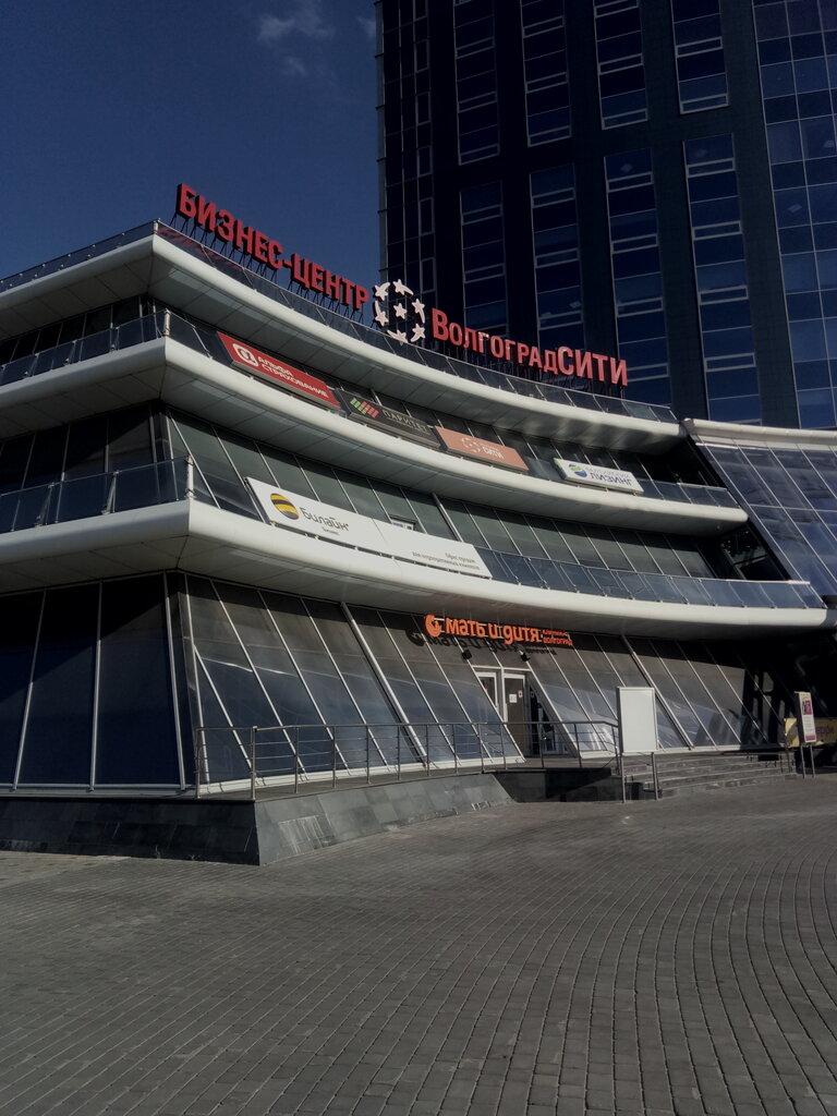 бизнес-центр — ВолгоградСити — Волгоград, фото №2