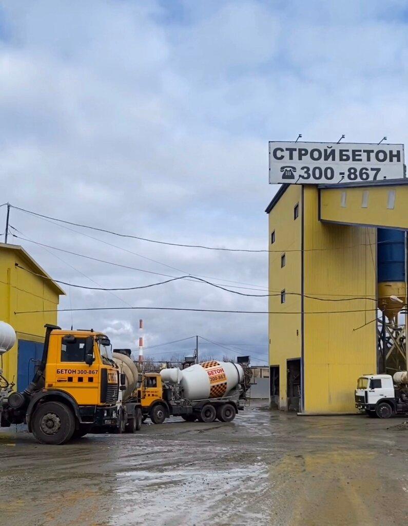 Саранск бетон сервис бетон в кодинске