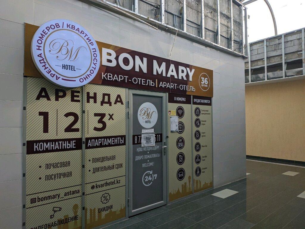 гостиница — Bon Mary Apart Hotel — Нур-Султан, фото №2