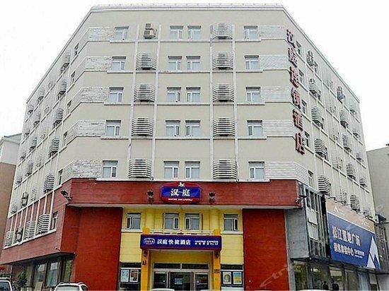 Hanting Express Tianjin Baidi Road