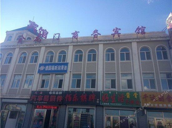 Manzhouli Jinlongmen Business Inn
