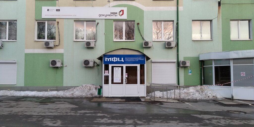 МФЦ — МФЦ Мои документы — Октябрьск, фото №2