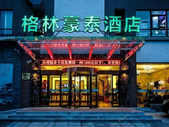GreenTree Inn JiangSu ChangZhou LiYang TianMu Lake Avenue TaiGang Road Business Hotel