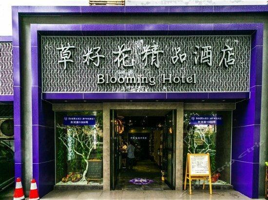 Blooming Hotel