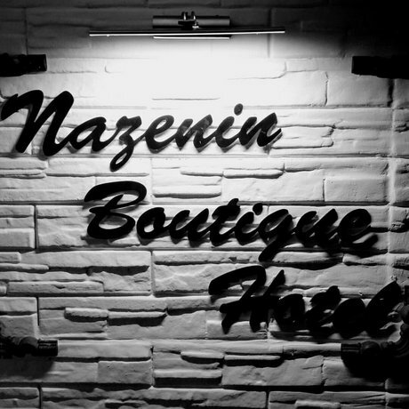 Nazenin Boutique Hotel