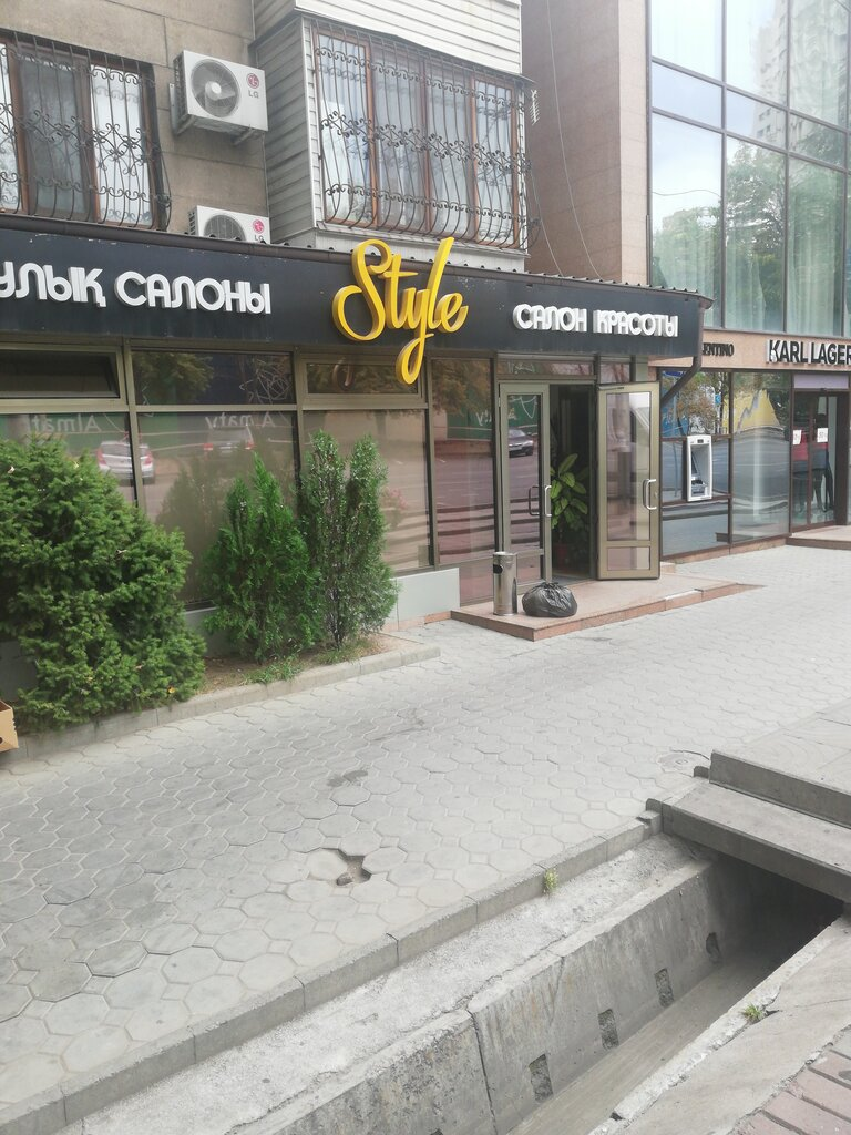 güzellik salonu — Style — Almatı, foto №%ccount%